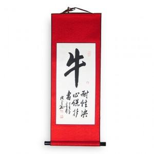 Cadeau nouvel an chinois 2010 et Saint Valentin : 14 février