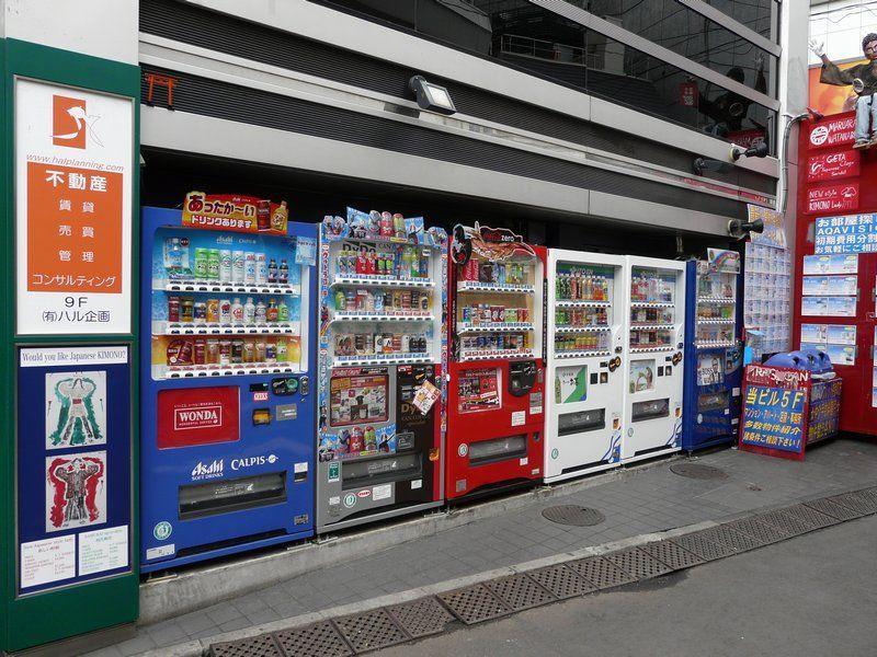 Linvasion des distributeurs