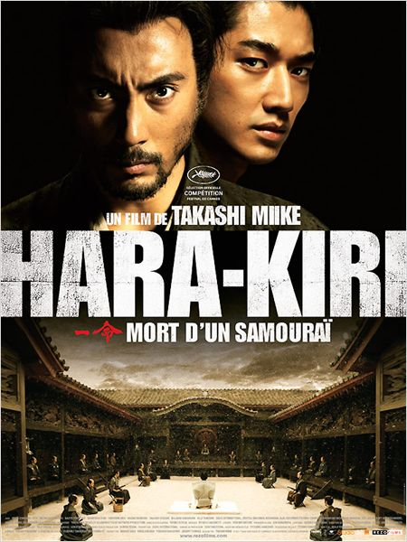Au cinéma le 13/12/2011