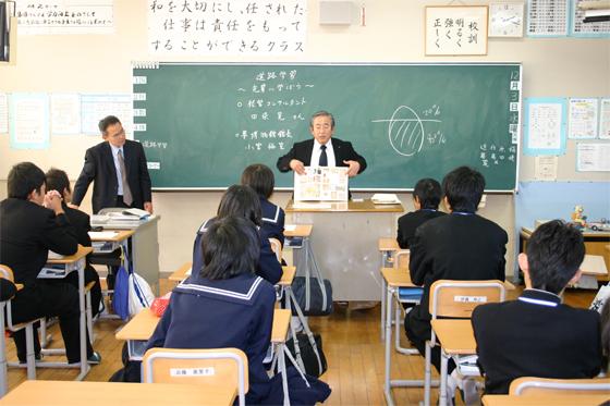 Révisions intensives pour les jeunes japonais !