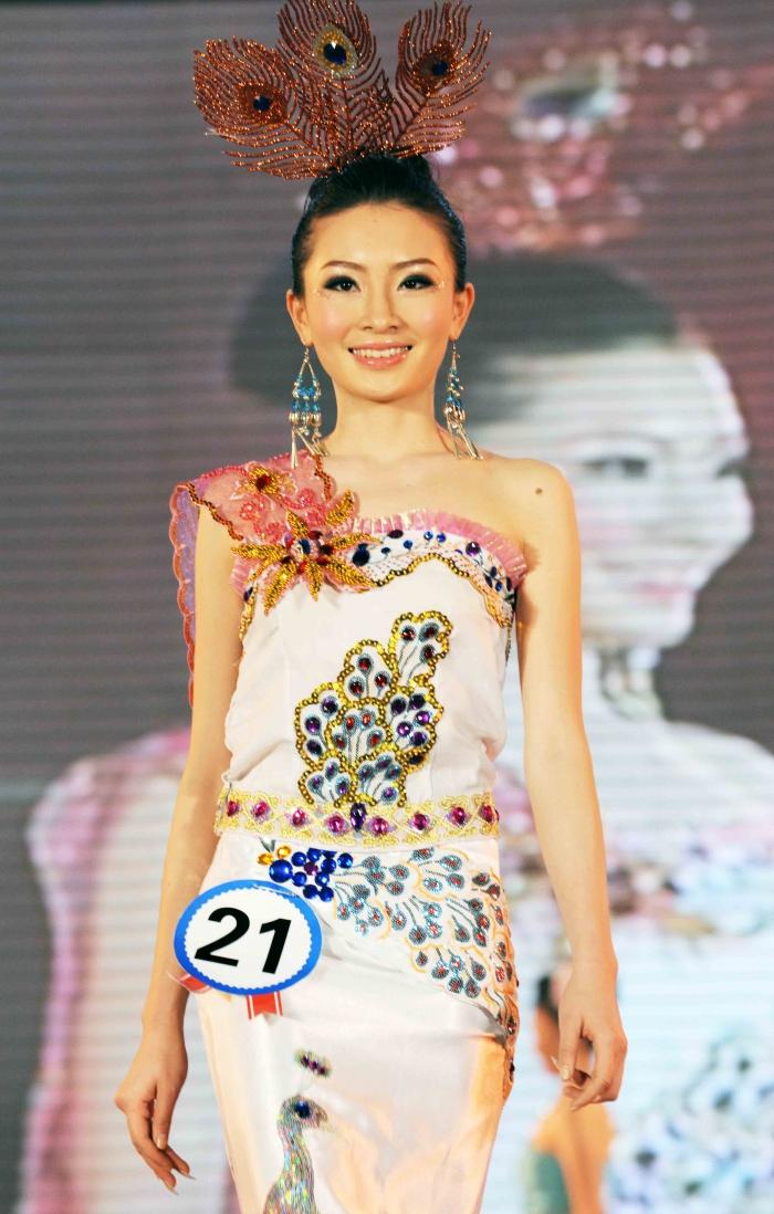 Concours de beauté Luan Zhan Ba