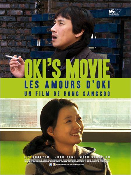 Au cinéma le 07/12/2011
