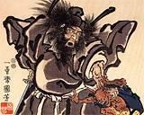 DIEUX HEROS MYTHOLOGIE CHINOISE