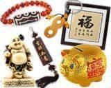 cadeaux et objets porte bonheur asiatique japonais et chinois la chineuse. Black Bedroom Furniture Sets. Home Design Ideas