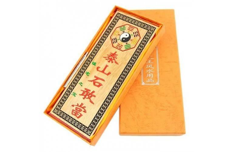 PLAQUE DE PROTECTION FENG SHUI