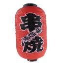Lampion Japonais Rouge - Barbecue