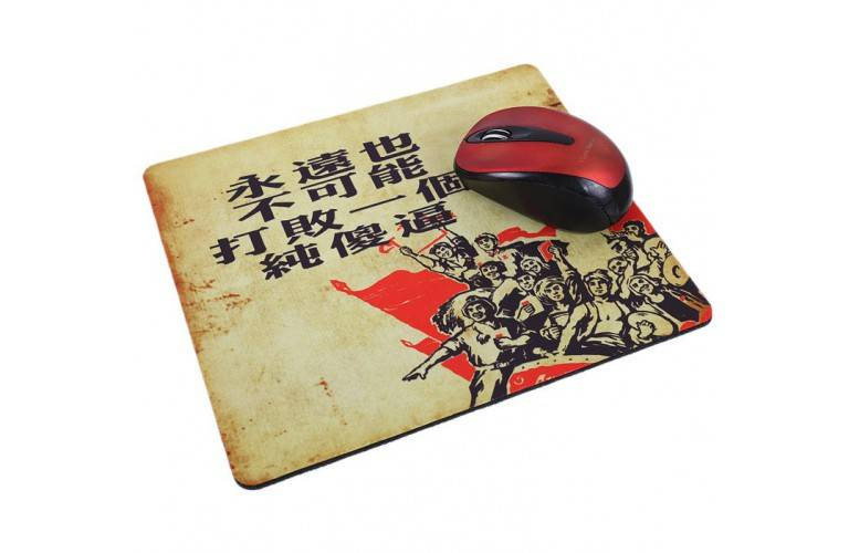 TAPIS DE SOURIS Ambiance Chinoise