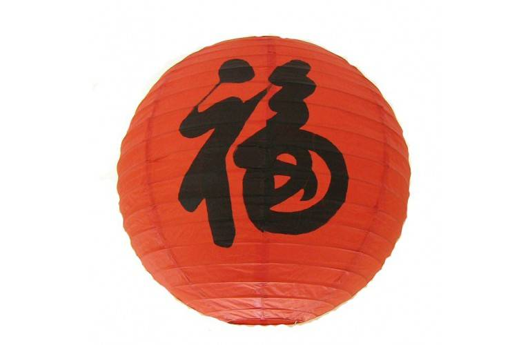 LAMPION BOULE ASIATIQUE