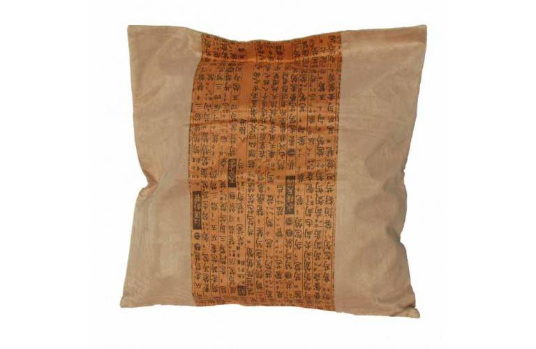 "HOUSSE DE COUSSIN ""CALLIGRAPHIE CHINOISE"""