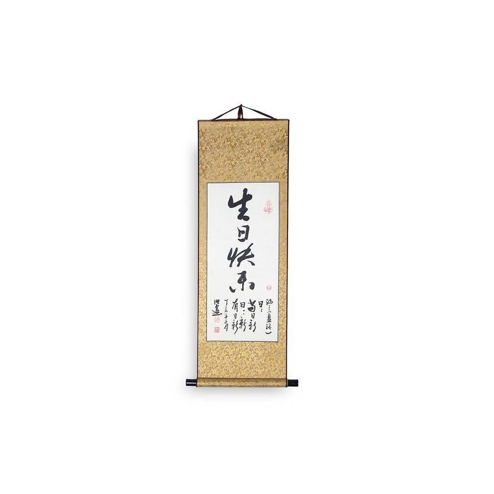 kakemono calligraphié joyeux anniversaire impression sur soie