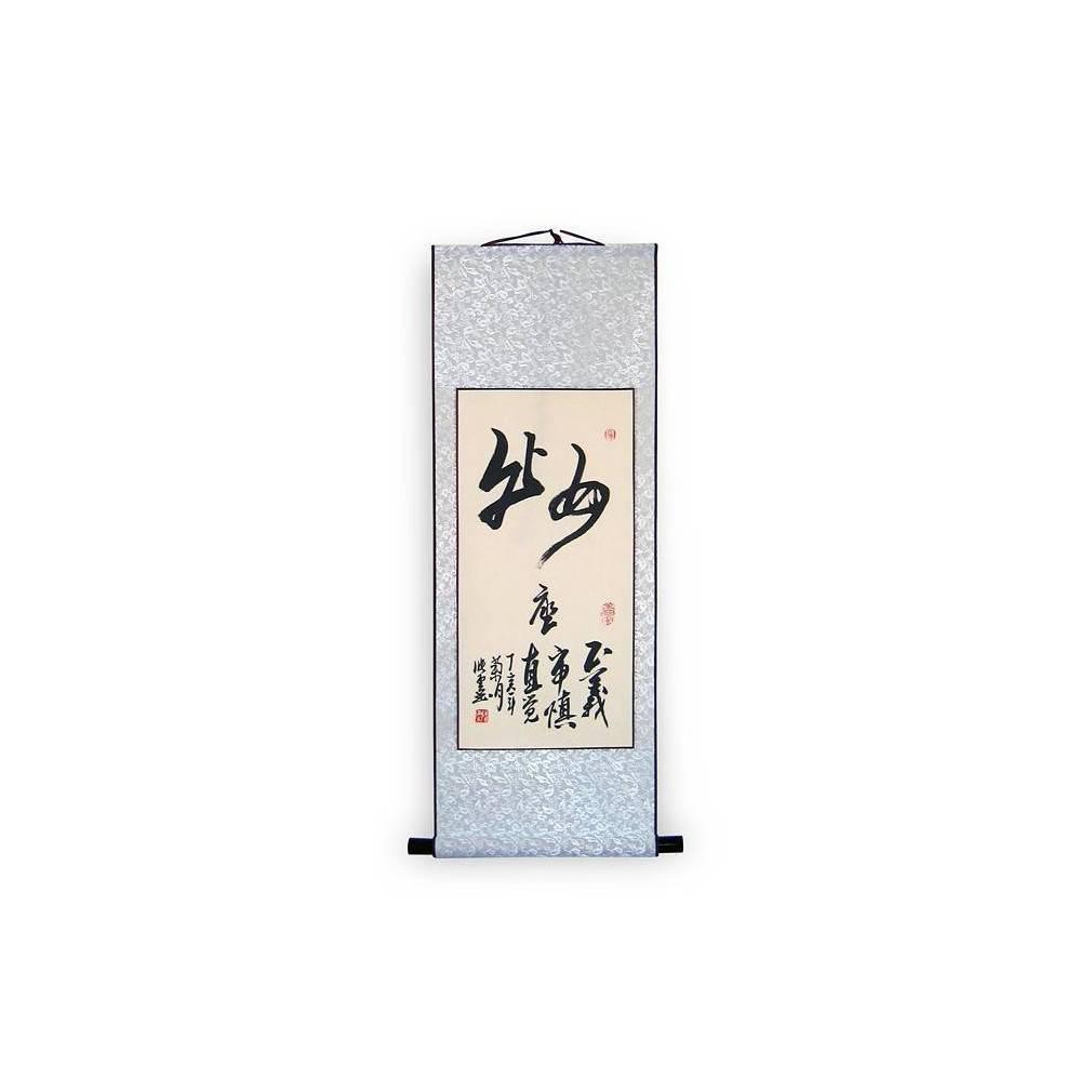 kak mono avec calligraphie signe astrologique de la vierge. Black Bedroom Furniture Sets. Home Design Ideas