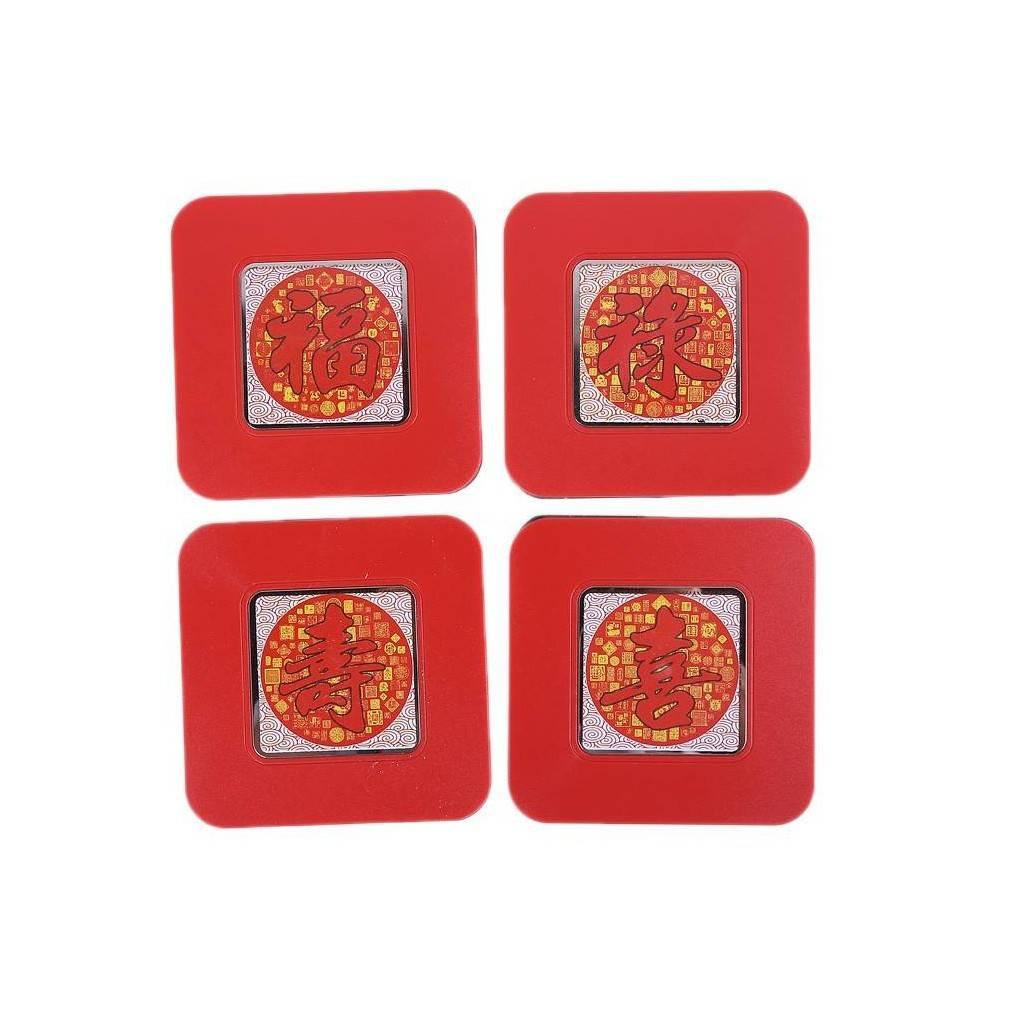 4 dessous de verre mod le id ogrammes chinois ebay - Dessous de verre originaux ...
