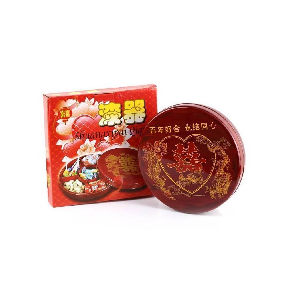 Boite friandises chinoise tradition cadeau asiatique - Cadeau symbolique 30 ans ...