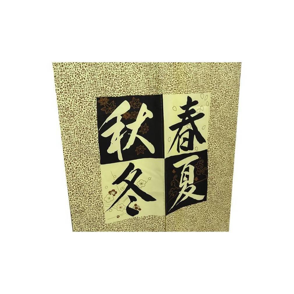 Noren 4 saisons rideau d coration th me 4 saison - Rideau motif japonais ...