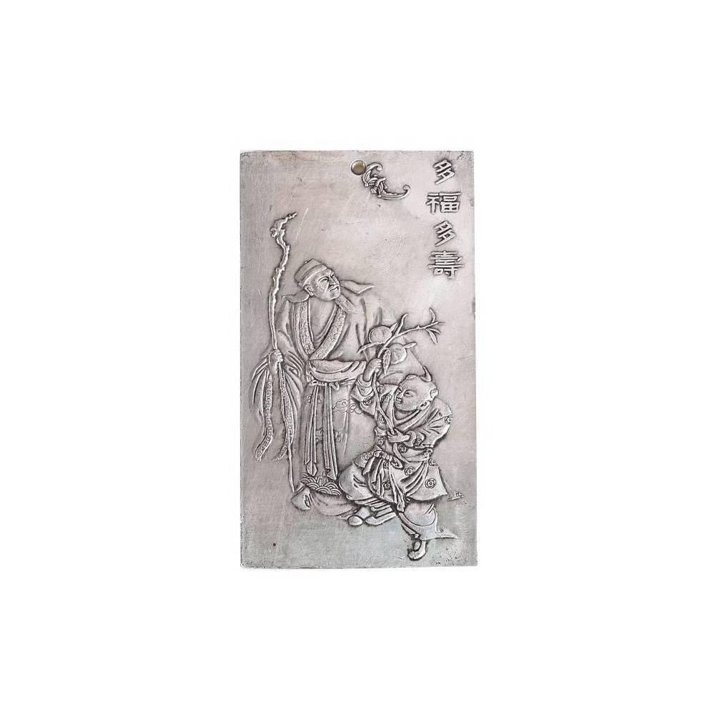 plaque en argent tib tain motif du dieu chinois sau feng shui long vit et bonheur. Black Bedroom Furniture Sets. Home Design Ideas