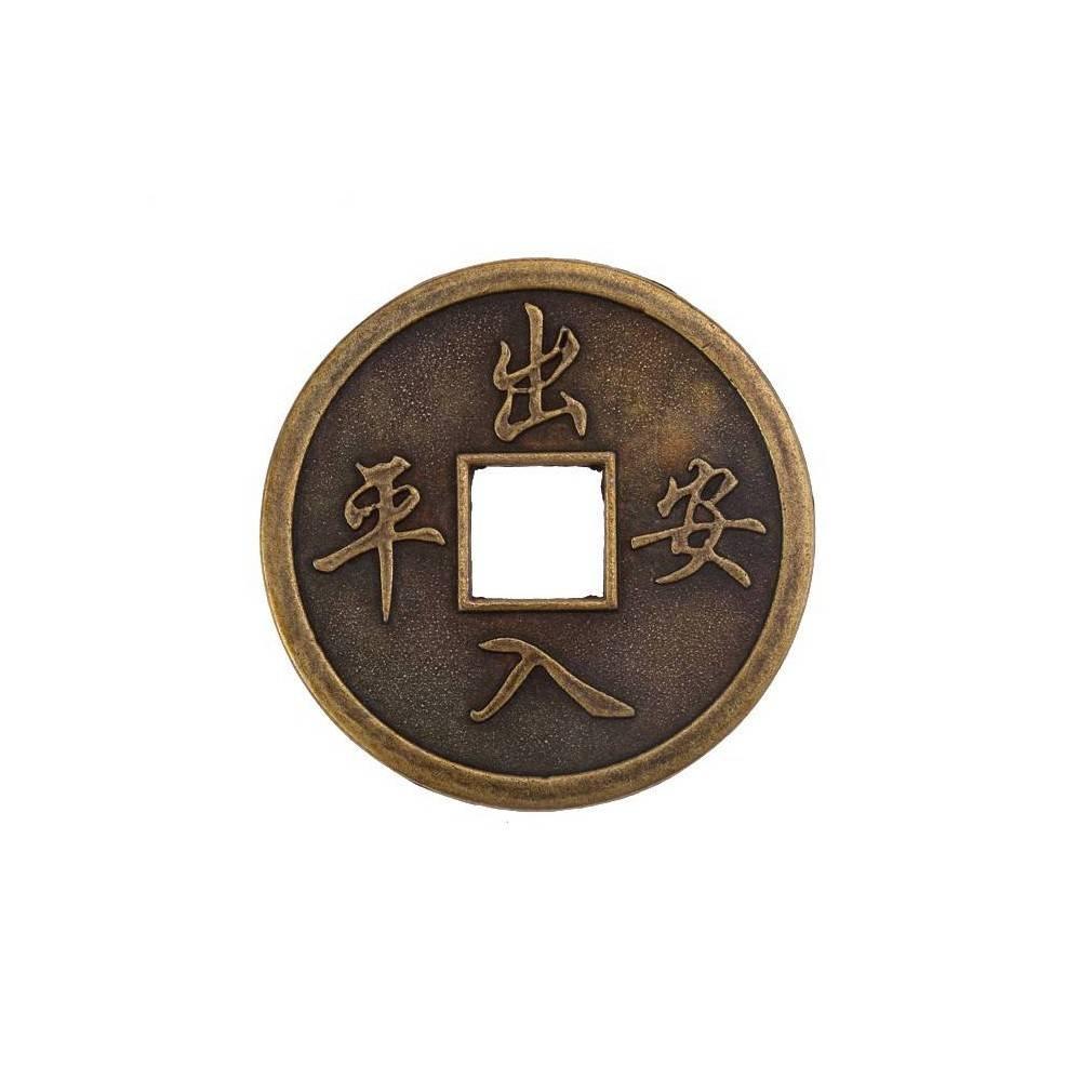 lot de 10 pi ces chinoises feng shui porte bonheur attirant la fortune. Black Bedroom Furniture Sets. Home Design Ideas