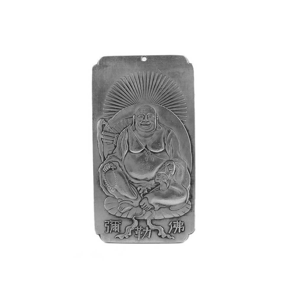 plaque en argent tib tain motif bouddha rieur bonheur feng shui chance et protection. Black Bedroom Furniture Sets. Home Design Ideas