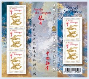 L'année du dragon d'eau
