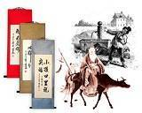 PROVERBES CHINOIS ET FRANCAIS